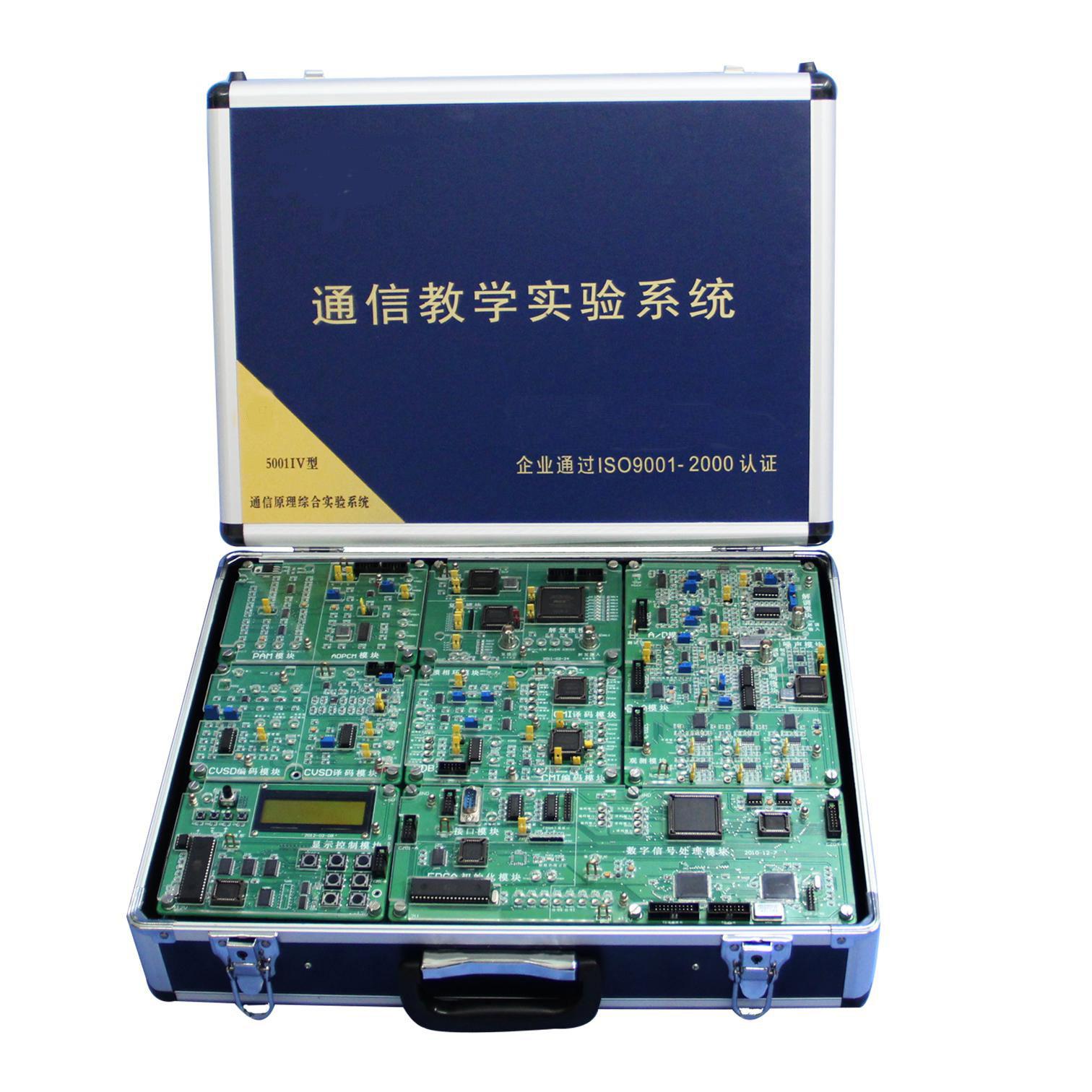 产品介绍: 经过充分的市场调研和技术分析,在保留公司原有产品JH5001-3通信原理实验系统特点的基础上,推出了JH5001-4型通信原理实验系统,本系统根据当前各大专院校通信原理课程的教学重点,以现代数字传输技术和软件无线电技术为主要实验方向,强化了有关模拟信号的数字化、各类数字信号的复接与解复接、信源及信道编解码、信息的数字化调制与解调、模拟与数字锁相等内容。为突出重点,集中利用有限的软硬件资源,须对原JH5001-3系统的设计进行合理的取舍,具体做法是进一步强化了软件无线电技术,通过FPGA与DSP