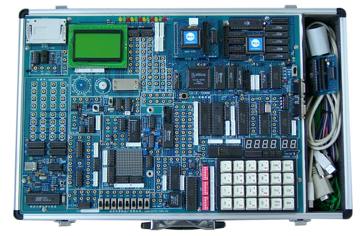 (6)8255 pa口控制pb口;(7)8255控制交通灯;(8)简单i