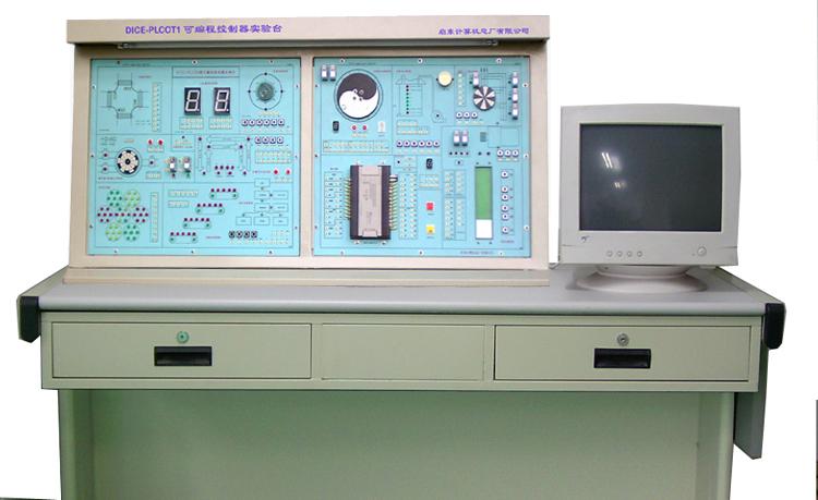 PLCOT1可编程控制器实验台 一、产品特点 (1)DICE- PLCOT1可编程控制器实验台由我公司技术人员根据用户的需要,最新研制出的教学实验设备。该设备把PC(可编程序控制器)主机和所有实验模块组合设计在左右二块电路板上,使用户无论是在教学活动或项目开发中使用和移动更加灵活方便。更重要的是系统的实验模块比以往的大型实验台设计更加紧凑、合理,实验项目更加丰富。是目前国内市场上一款性价比极高的PC教学实验设备。 (2)实验模块引用了步进电机和减速步进电机;直流电机和减速直流电机;共五个电机和十二个传感