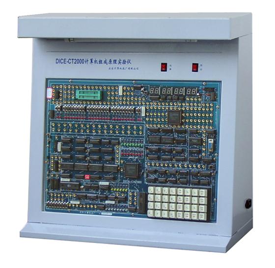 电子技术实验台 □信号与系统  □□高频电路学习机